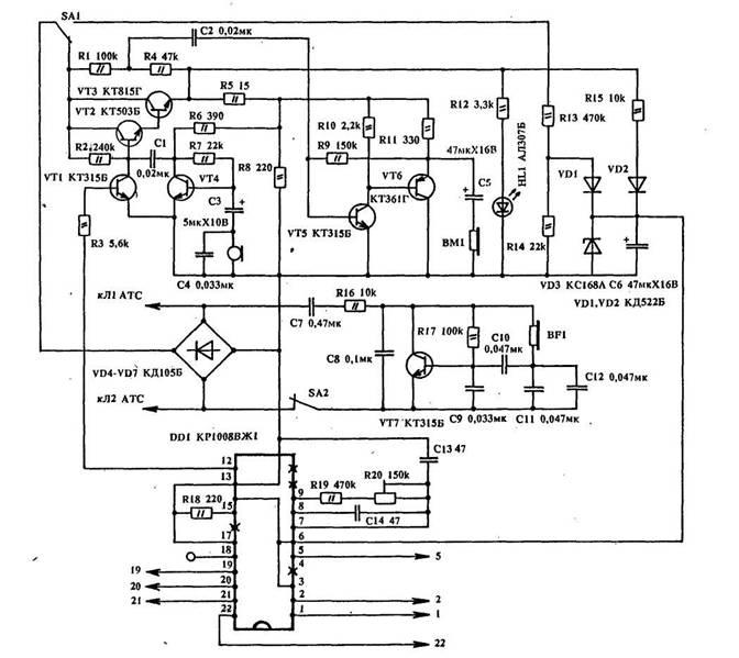 схема и электронный ключ