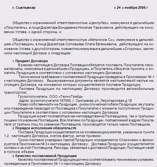 гражданское право часть вторая конспект лекций автор беленков р